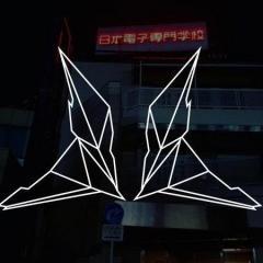 neonshudder