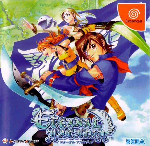 Skies of Arcadia - Game: Front Cover (JP)
