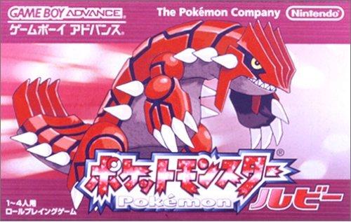 pokemon ruby traduzido gba
