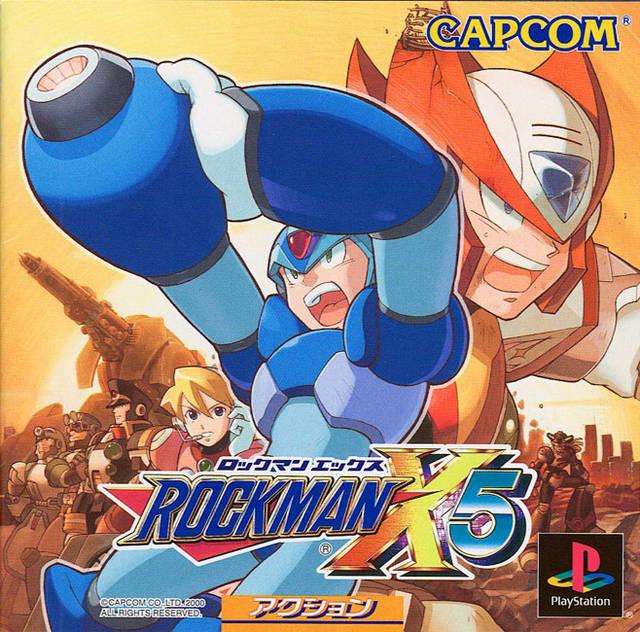 Which Mega Man game had the best box art? : Megaman