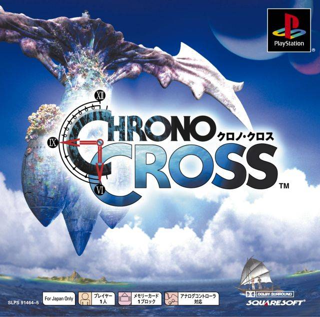 Chrono Cross - Photo Gallery