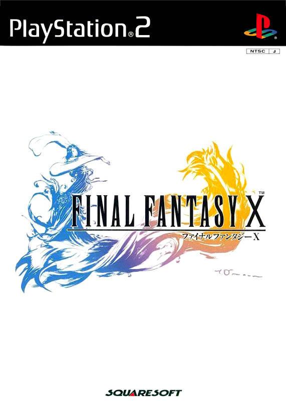 final fantasy x ps2 cover front jp 50125 Burnout Paradise, Final Fantasy X, jogo, jogos, Onimusha 3, playstation, Pro Evolution Soccer 6, PS2, WWE Smackdown VS Raw