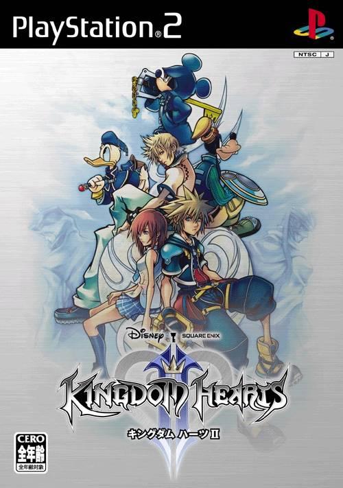 Game: Kingdom Hearts II [PlayStation 2, 2005, Square] - OC