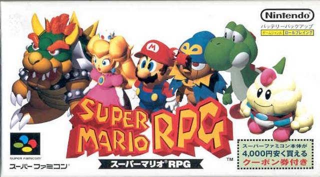 Super Mario RPG: Legend of the Seven Stars - Game: Front Cover (JP)