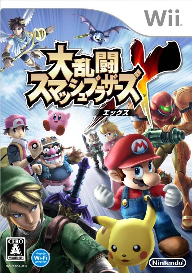 Game: Super Smash Bros. Brawl大乱闘スマッシュブラザーズX