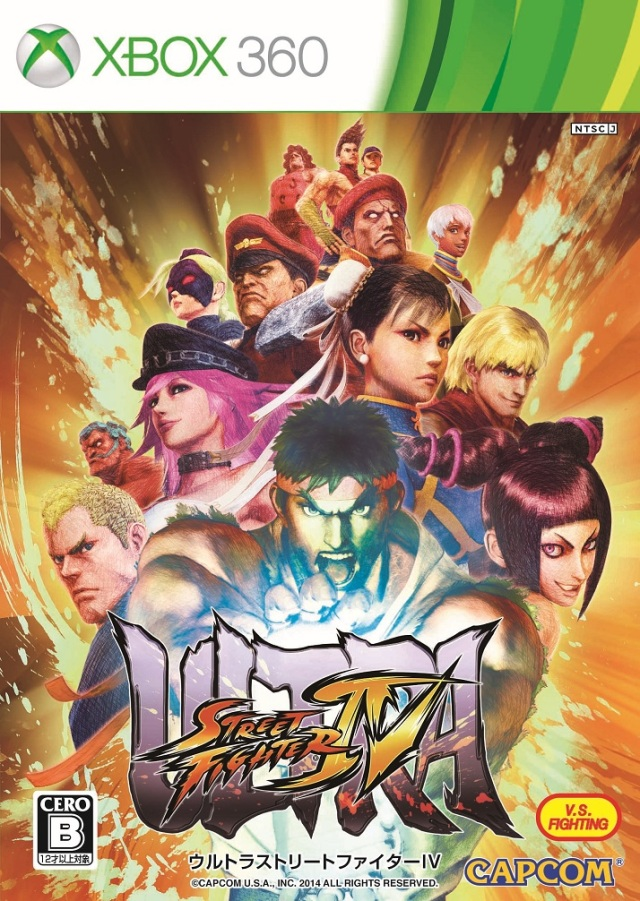 Game: Ultra Street Fighter IV (2014, Capcom, XB360) - OverClocked ...